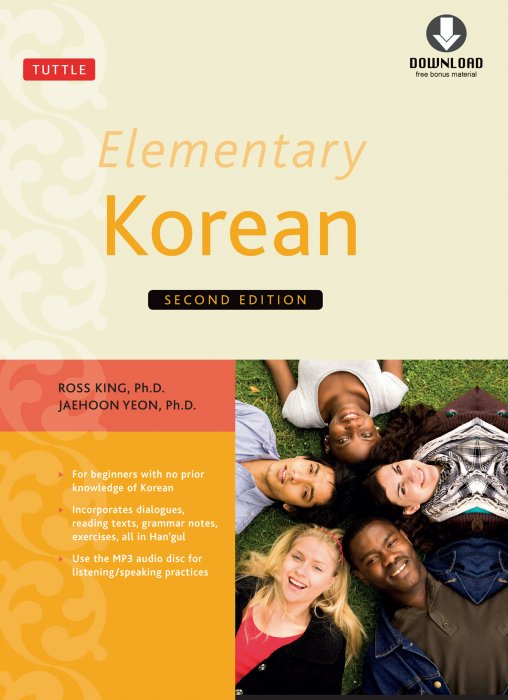 Continuing Korean: (Includes Downloadable Audio), 2nd Edition » Free