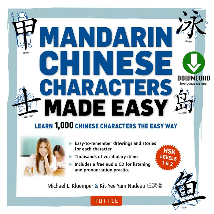 Mandarin Chinese Characters Made Easy: (HSK Levels 1-3) Learn 1,000